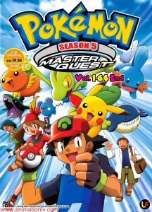 pokemonmasterquestmir1128boxrenew-a